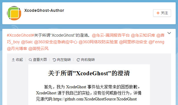 Remove XcodeGhost virus from infected iOS device - MacSecurity
